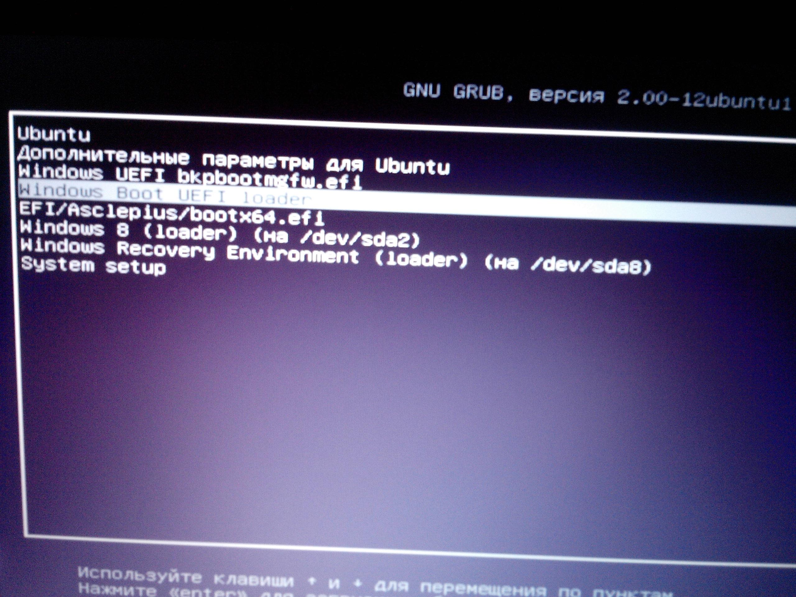 Tutorial insatalasi linux ubuntu 1404 dan windows 7 (dual boot)