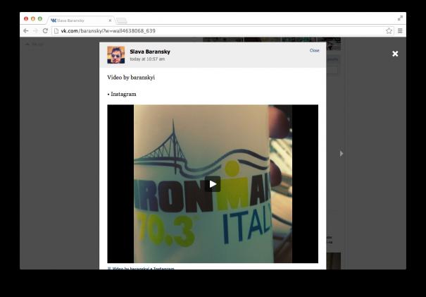 Screenshot 2013-07-05 11.13.57