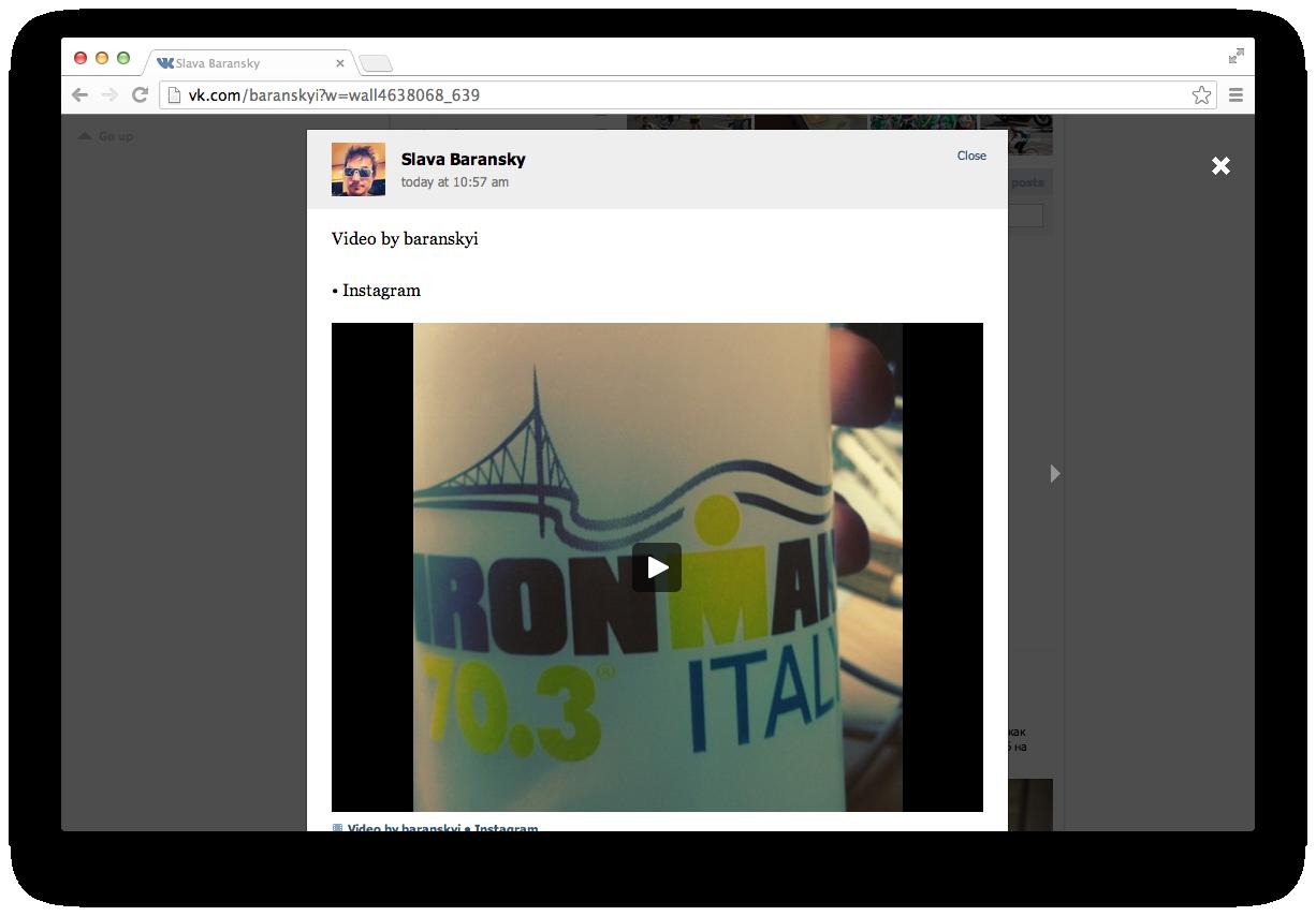 Как загрузить видео из Instagram во ВКонтакте и Facebook