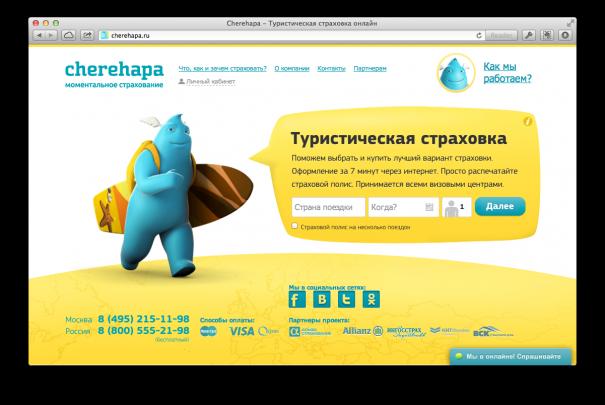 Screenshot 2013-07-05 11.40.55