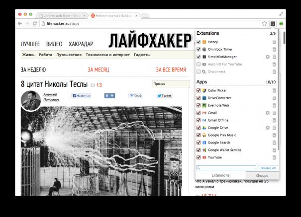 Screenshot 2013-07-18 13.25.59