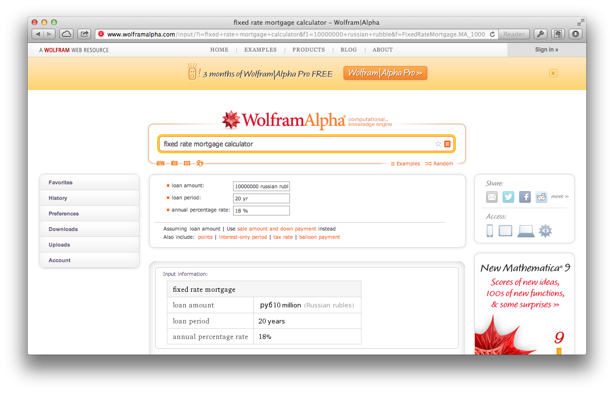 Screenshot 2013-07-25 11.44.58