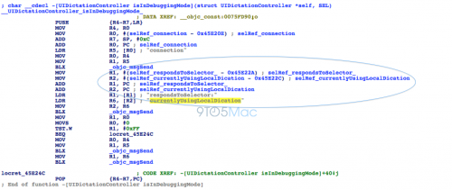 iOS 7 beta source code