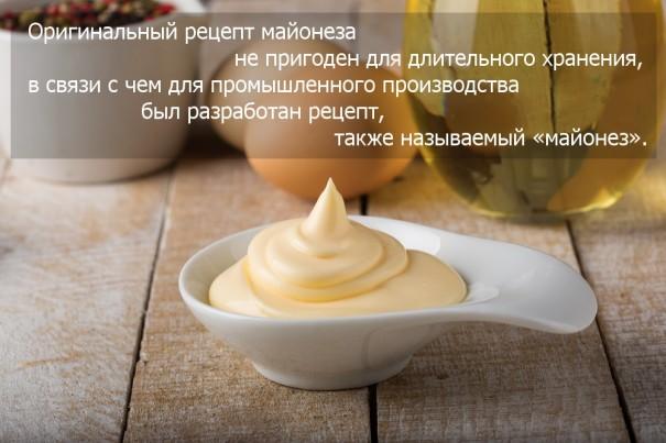 shutterstock_145001065