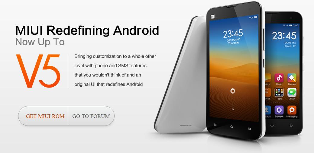 Альтернативная прошивка MIUI, которая заставит вас забыть про Android