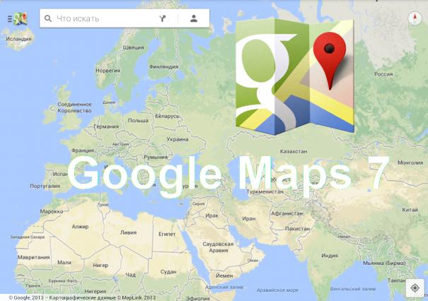 Google Maps для Android снова умеет работать в офлайне