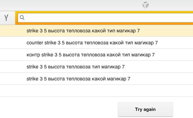 ОПРОС: Вы пользуетесь голосовым поиском? Предпочитаете Google или Яндекс?