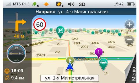 shturmann_navigation_022