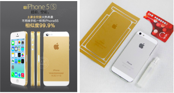 Как сделать любой iPhone 5/s золотым?