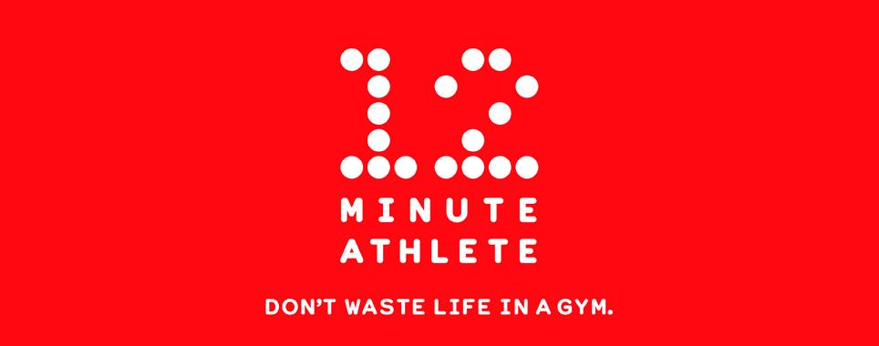 12 минутные тренировки на каждый день