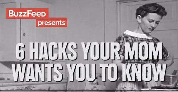 ВИДЕО: 6 домашних лайфхаков — ваша мама хотела бы, чтобы вы о них знали