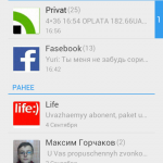 LewaOS сделает ваш Android удобнее и красивее