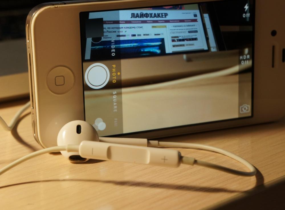 Делайте скрытно фотографии наушниками от iPhone