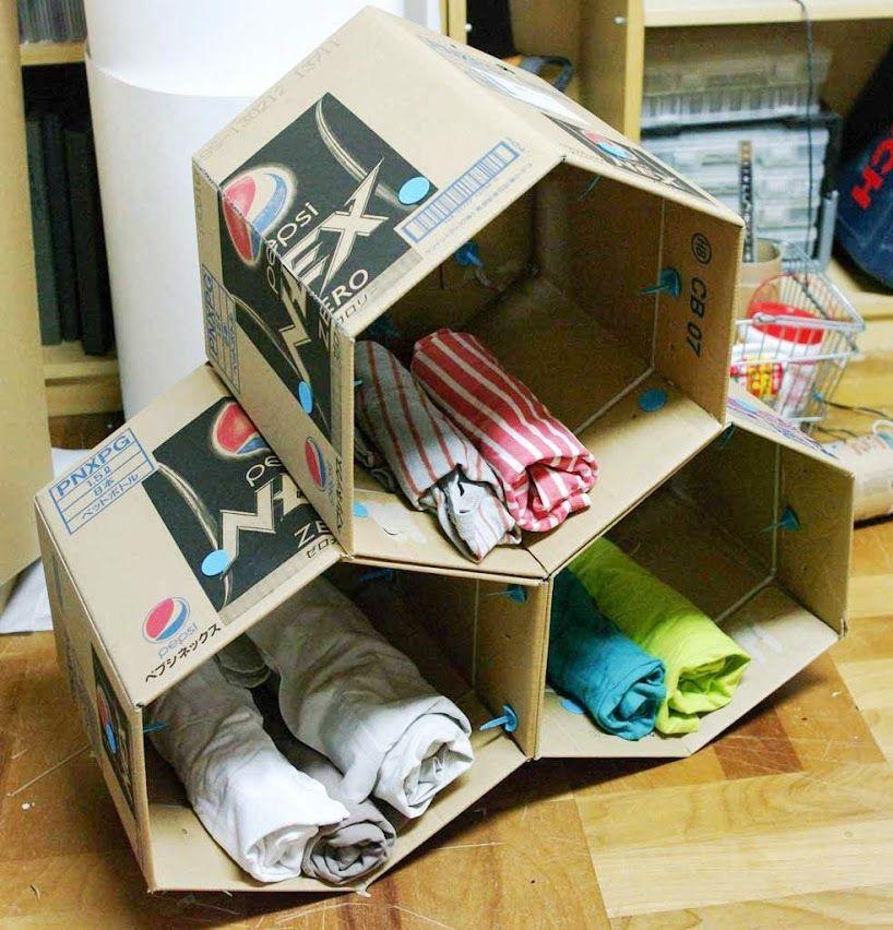 Как избавиться от бардака в комнате? Бесплатное хранилище из картона