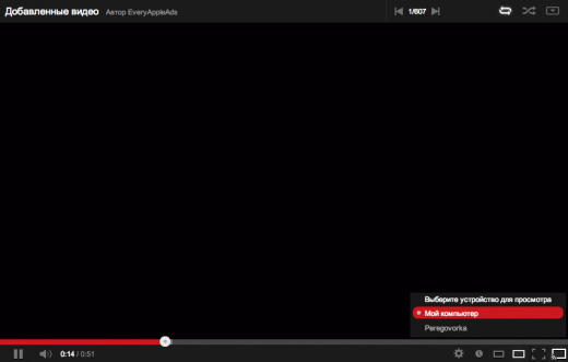 Screenshot 2013-09-10 15.05.33