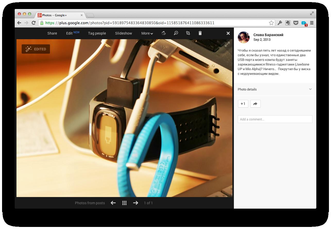 Теперь графический редактор Snapseed стал онлайновым и бесплатным