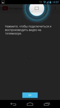 Screenshot_2013-09-10-14-57-29