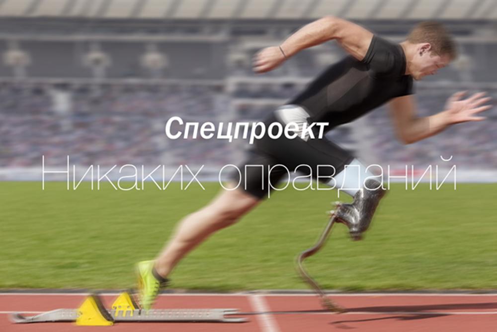 Никаких оправданий: Клэр Ломас – самый необычный в мире марафонец
