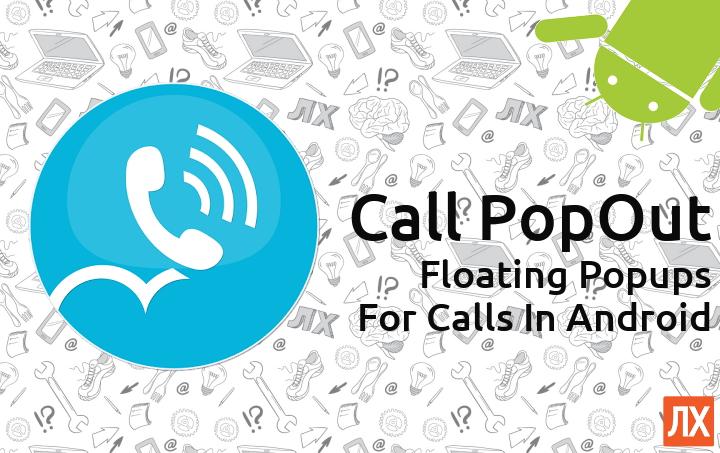 Call Popout — всплывающие уведомления о входящих звонках в любом приложении