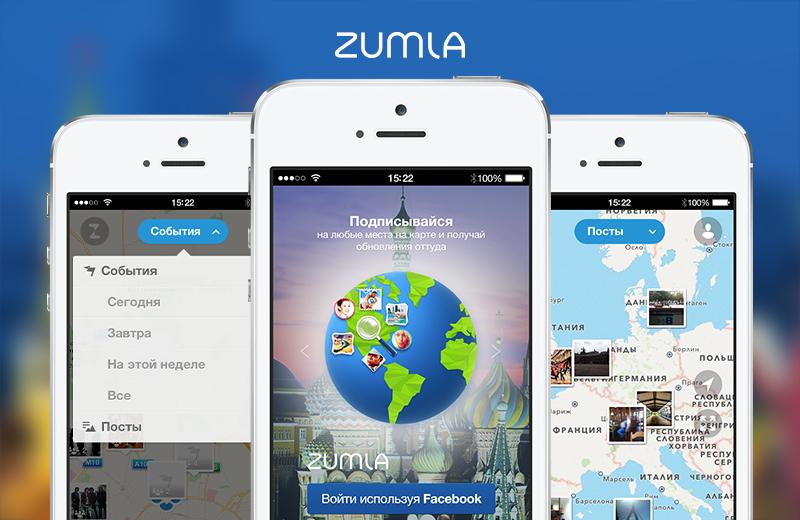Zumla — подпишись на карту!