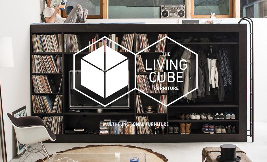 «Куб жизни» — необходимый элемент маленького жилища