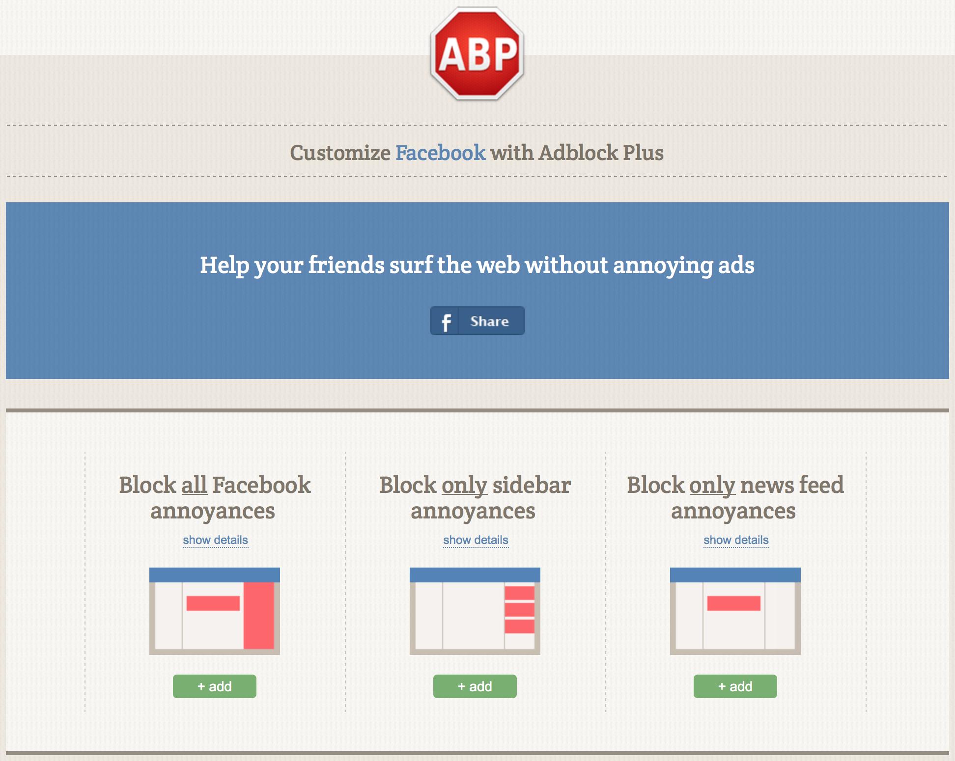 Как удалить всю рекламу и рекламные сообщения на Facebook