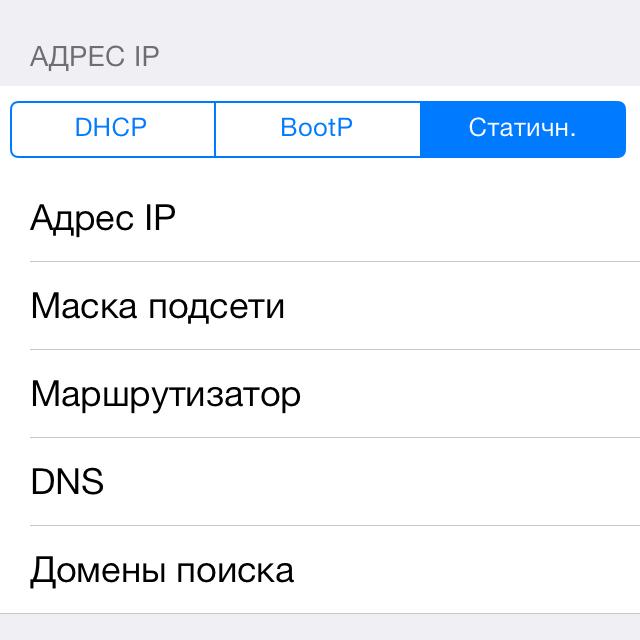 Как легко решить проблему с неработающим режимом модема в iOS 7