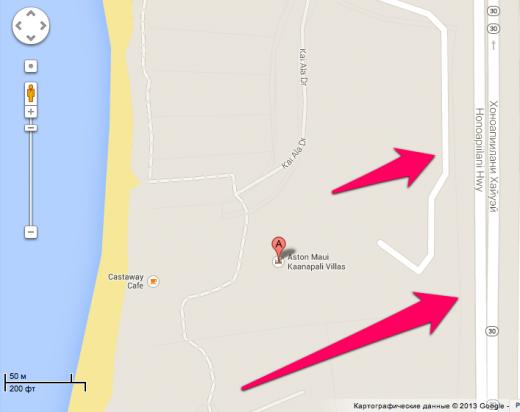 Две дороги, на расстоянии 100-150 метров. от отеля, создающие шум.