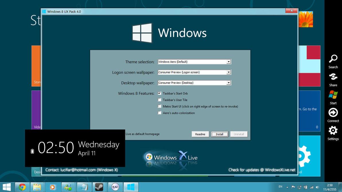 Windows 8 Transformation Pack сделает вашу систему современнее