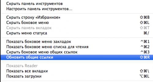 Снимок экрана 2013-11-01 в 21.05.56