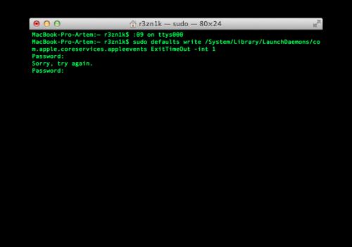 Снимок экрана 2013-11-01 в 21.48.53