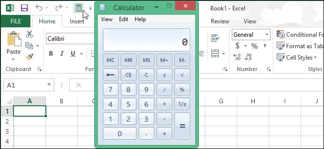 Как сделать в экселе калькулятор - Leksco.ru