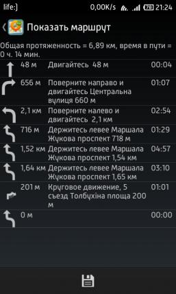OsmAnd - оффлайн GPS-навигатор
