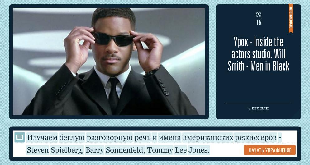 Учимся слушать и слышать по-английски. Learnathome.ru теперь и на смартфонах