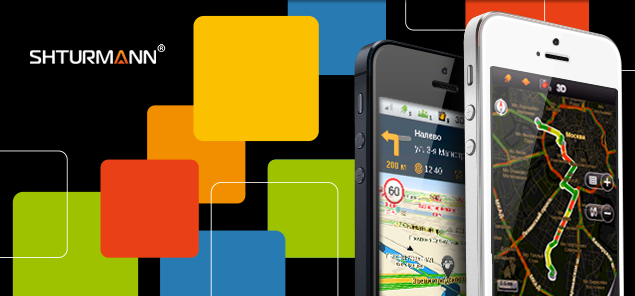 Покупка дня: крутой GPS навигатор Shturmann для iPhone сегодня раздаётся за $0.99