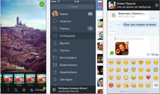 Официальное приложение ВКонтакте для iPhone обновилось под iOS 7