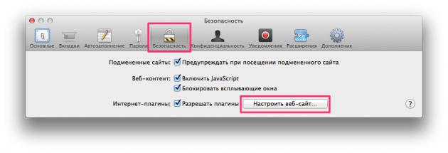 Снимок_экрана_2013-12-23_в_22_03_21
