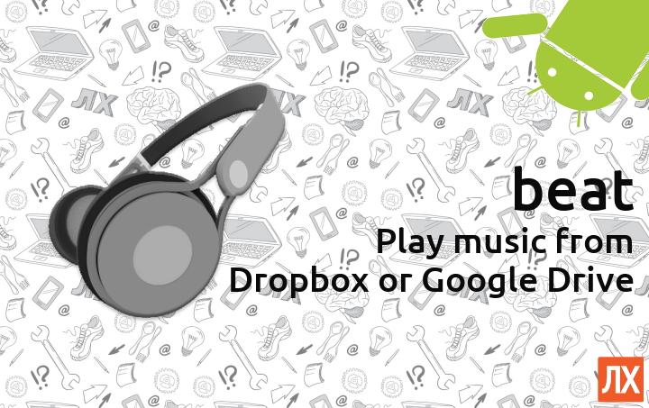 Beat — музыкальный облачный плеер для Android