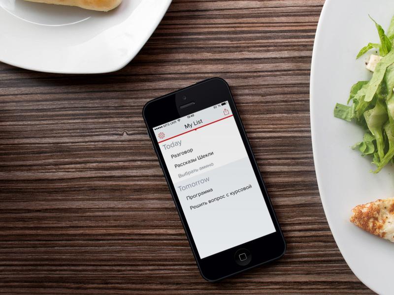 Begin — минималистичный to-do менеджер для iOS