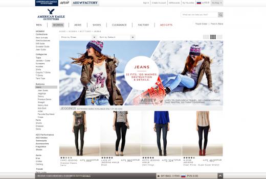 интернет магазин одежды f1