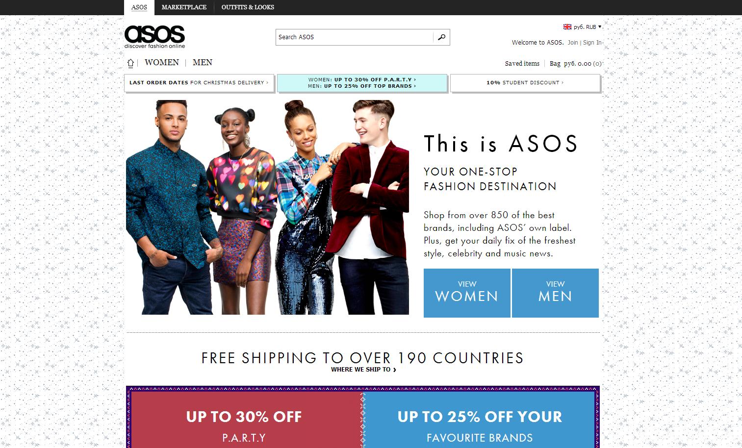 f2db4978d98b Дизайн сайта интернет-магазина одежды, вариант 2