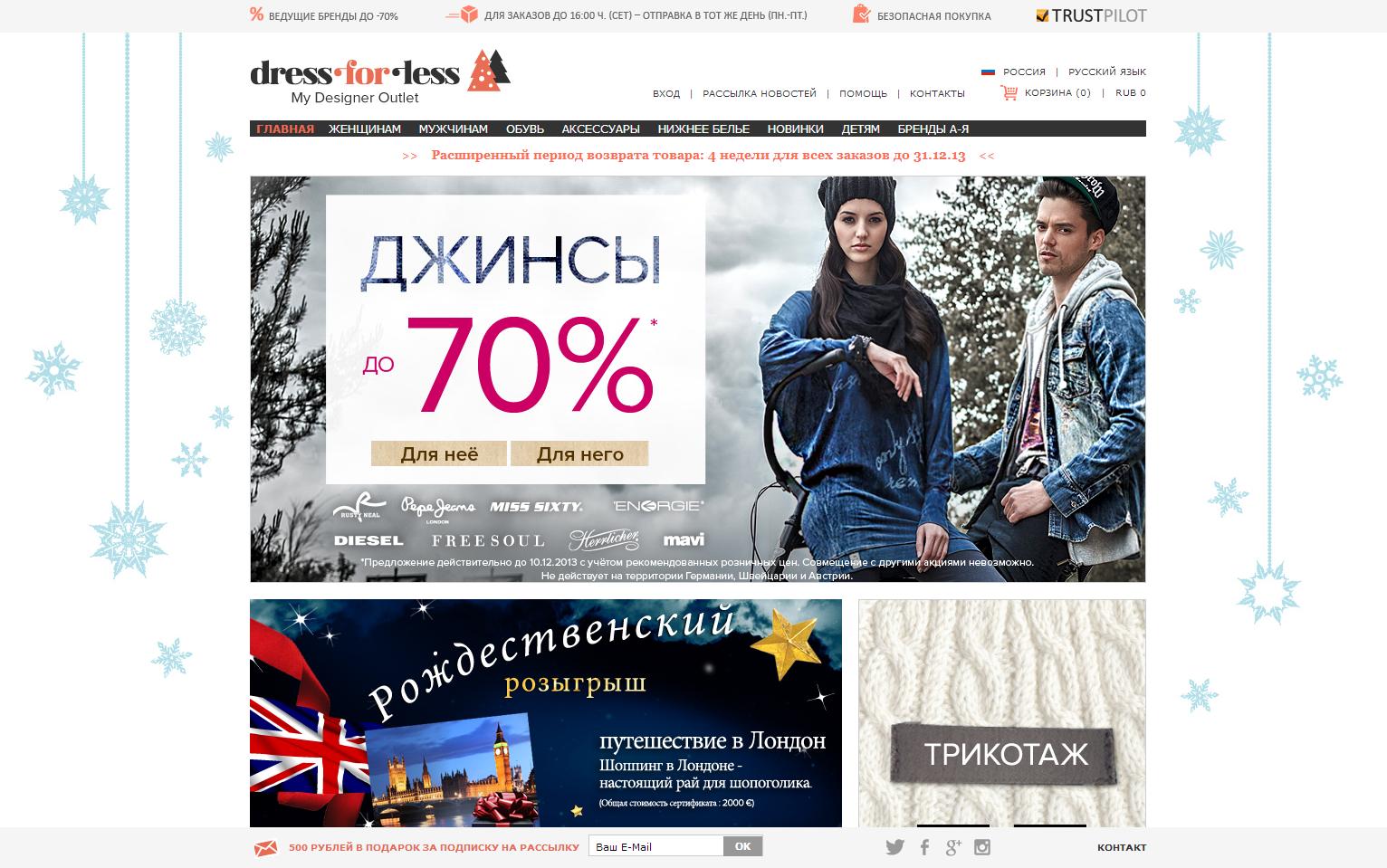 Верхняя мужская одежда магазины мещан на руси - galaline ru мужские