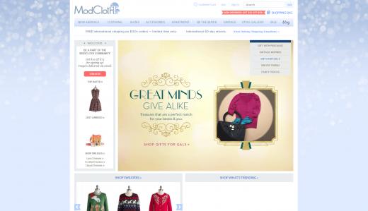молнии для одежды в интернет магазинах