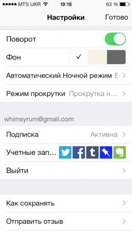 instapaper (2)