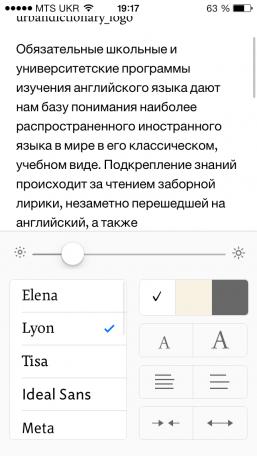 instapaper (3)
