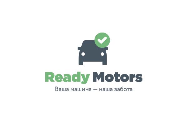 Ready Motors – продай машину выгодно