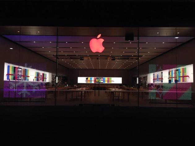 Во Всемирный день борьбы со СПИДом Apple сменила цвет логотипа