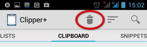 Clipper - очистка