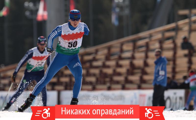 Никаких оправданий: «Спорт – моя работа» – интервью с паралимпийцем Олегом Балухто