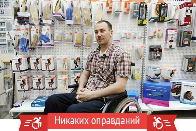 Никаких оправданий: «Мой стимул – это моя семья» – интервью с предпринимателем Дмитрием Беляевым